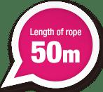 ロープの長さ50m