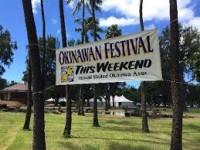沖縄フェスティバルinHawaii