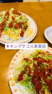 沖縄_190622_0010