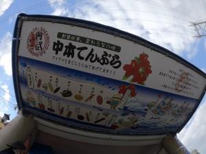 沖縄_190622_0044