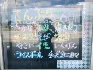 沖縄_190622_0024