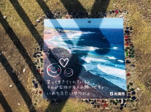 沖縄_190622_0014