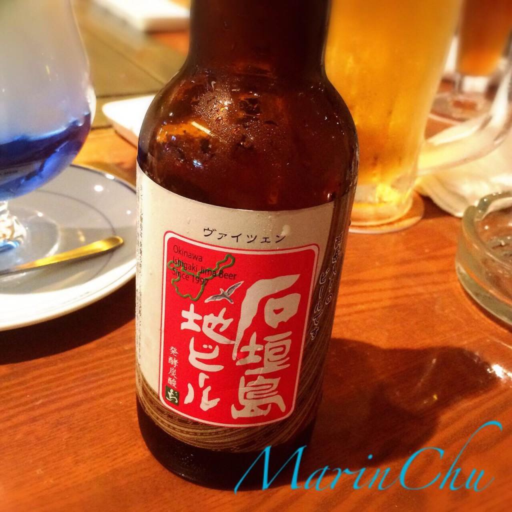 石垣ビール