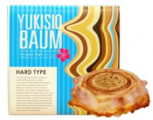 baumu
