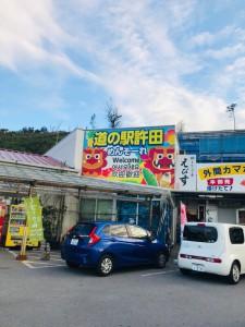 沖縄_190622_0066