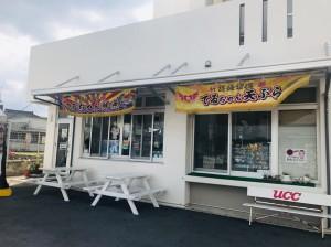 沖縄_190622_0023