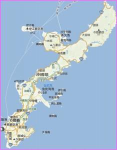 okinawaken